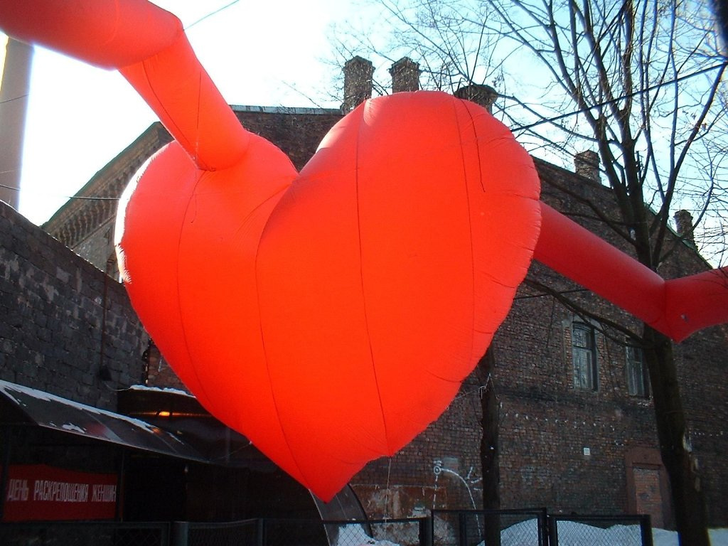 2003 Heart 1